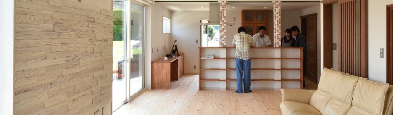 齋藤木材株式会社製品3dウォール、桧フロア製品施工例画像